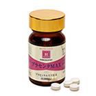 02ヒロソフィープラセンタ錠剤